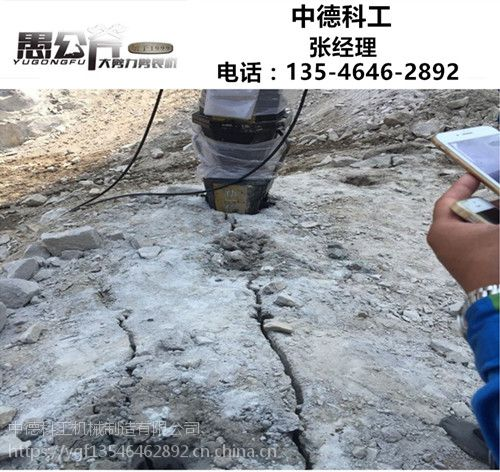 塔城竖井孔桩挖掘破坚硬石头设备裂石机耐用