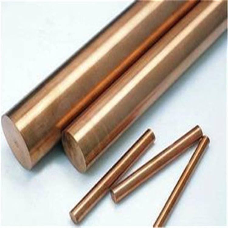 国标QBe1.9铍铜合金圆棒