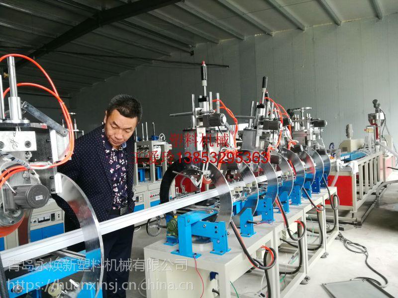 木塑高分子踢脚线机械设备