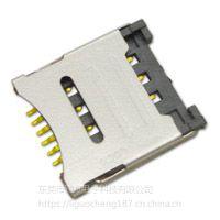 东莞 SOFNG SIM-1512 尺寸:16.3mm*14.6mm*1.8mm SIM卡连接器