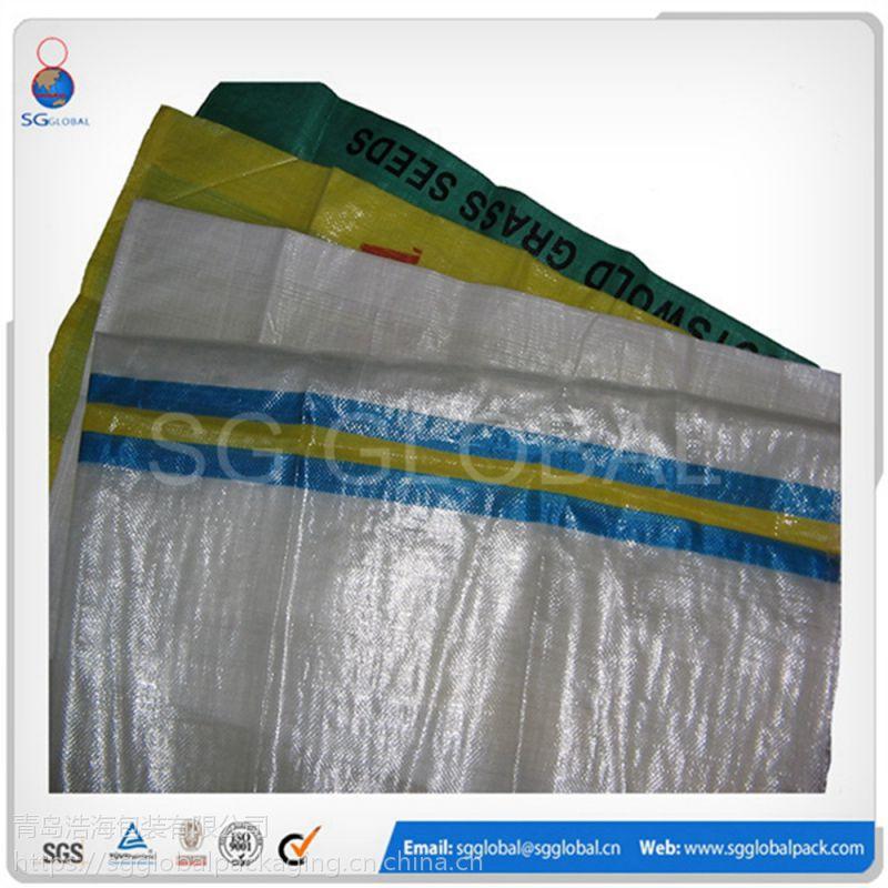 编织袋 蛇皮 白色编织袋 全新料聚丙烯 pp编织袋