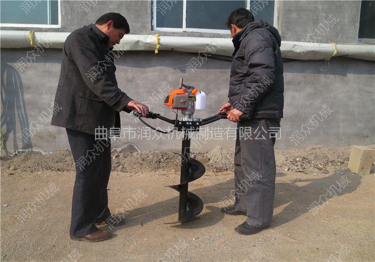 手提式汽油挖坑机 山地斜坡打坑机 润众