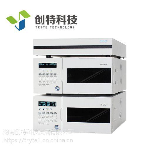 四川高效液相色谱仪厂家 生物化学分析用液相色谱分析仪