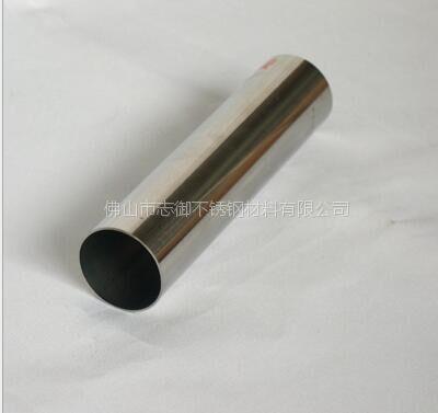 柳州316装饰用不锈钢管 拉砂装饰管