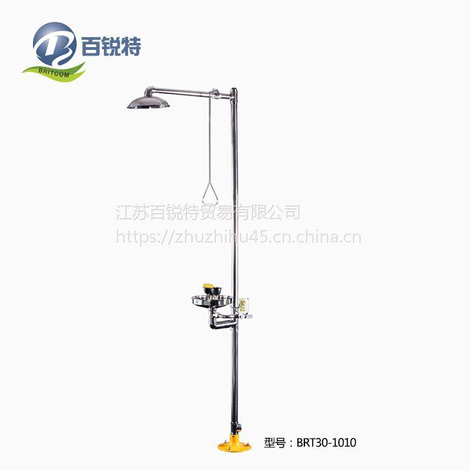 特价供应博化304不锈钢复合式 BH30-1010 紧急冲淋洗眼器流量可调节