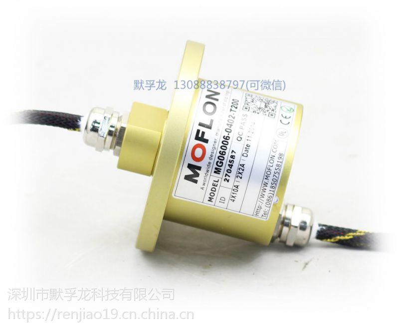 厂家供应光电混合滑环 光电旋转接头 光电滑环 可按照需求定制