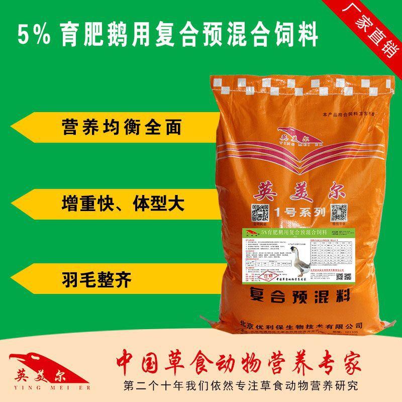 http://himg.china.cn/0/4_17_239104_800_800.jpg