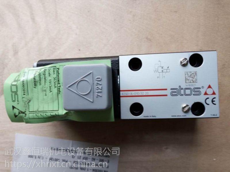 RZGA-A-010/100/PA-M/7阿托斯防爆电磁阀一级代理