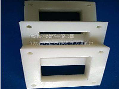 佳木斯 加工定做塑料耐磨件 UHMWPE链条导轨 垫块滑块