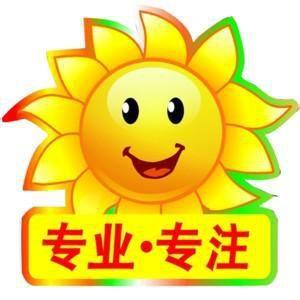 http://himg.china.cn/0/4_17_241800_300_300.jpg