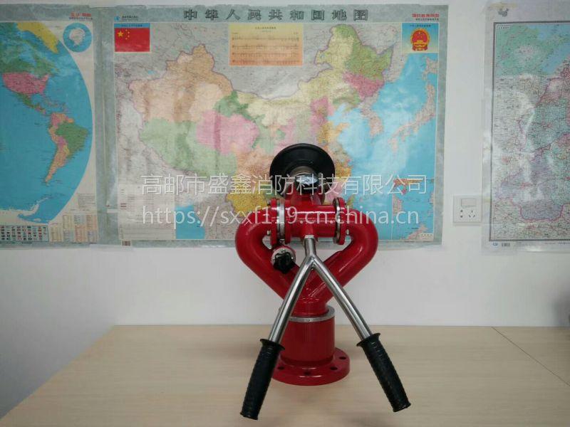辽宁葫芦岛PS20-50D消防水炮价格消防炮厂家