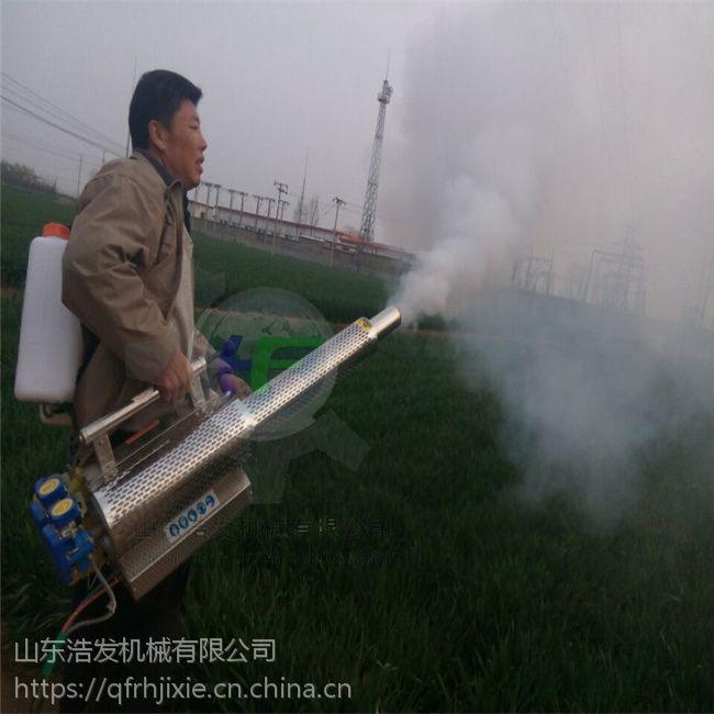 浩发火龙果弥雾机 一键启动290K新式弥雾机