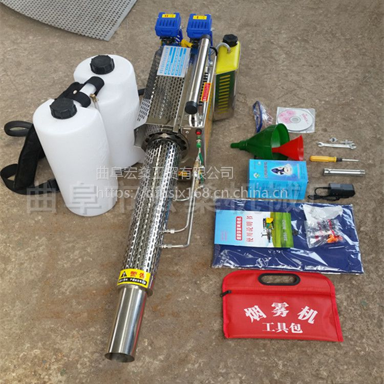 背负式水冷烟雾机 便携式果园用弥雾机