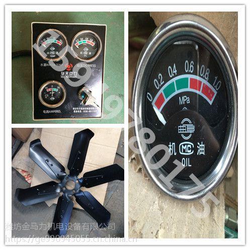 宝鸡市潍坊4100 4105 6105柴油机高压喷油泵 潍柴系列 原厂正品