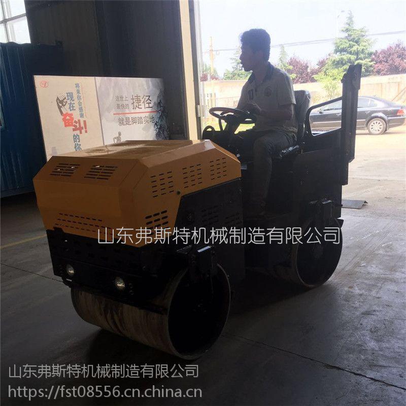 弗斯特2吨压路机 压实力优越全液压振动压路机厂家直供
