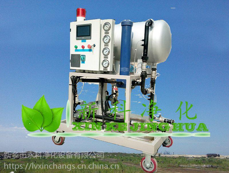 聚结分离滤油机HCP50A380-50-KC聚结分离净油机保护滤芯