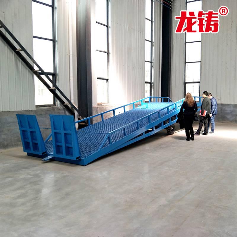 新疆订购移动式液压升降调节板 10吨登车桥 变幅式集装箱装卸用登车桥