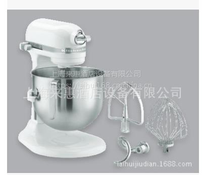 美国凯膳怡/厨宝KitchenAid 5KSM7590C 6.9升升降式厨师机