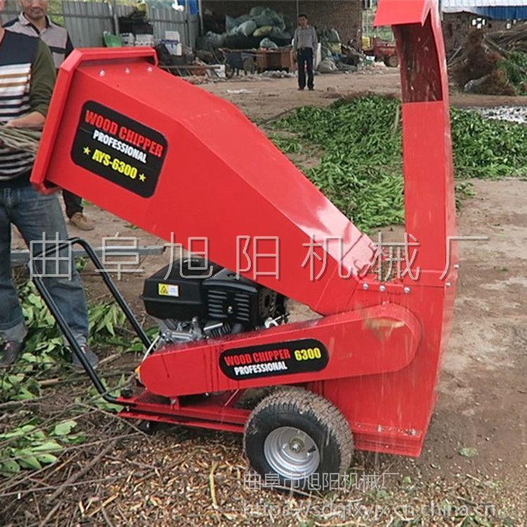 正品直销汽油动力碎木机环卫移动碎枝机藤条落叶粉碎机