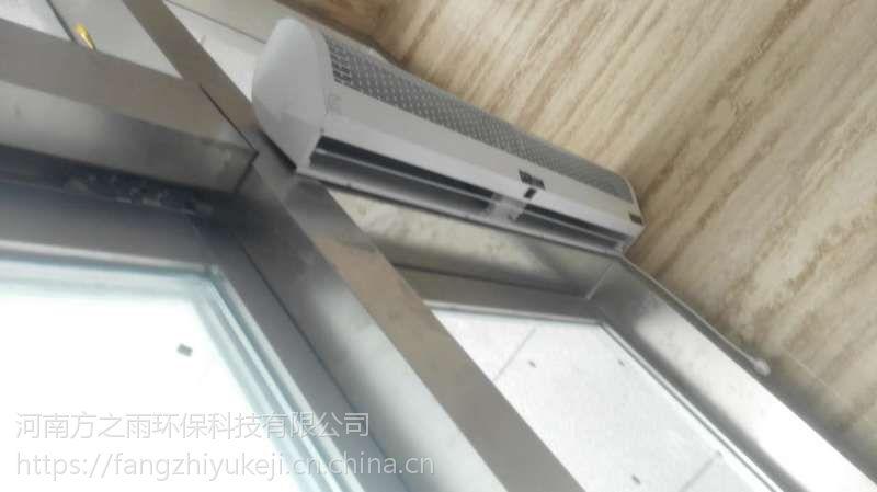 河南钻石简约型贯流式风幕机 防蚊虫降温-河南方之雨环保科技