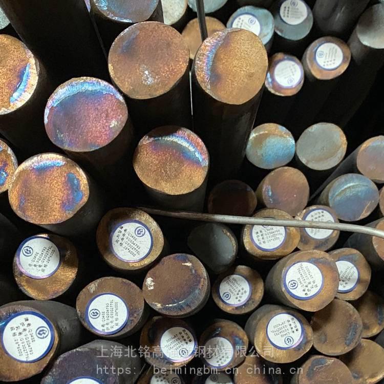 宝钢圆钢线材,Q345D圆钢一根起售,-20度低温试验