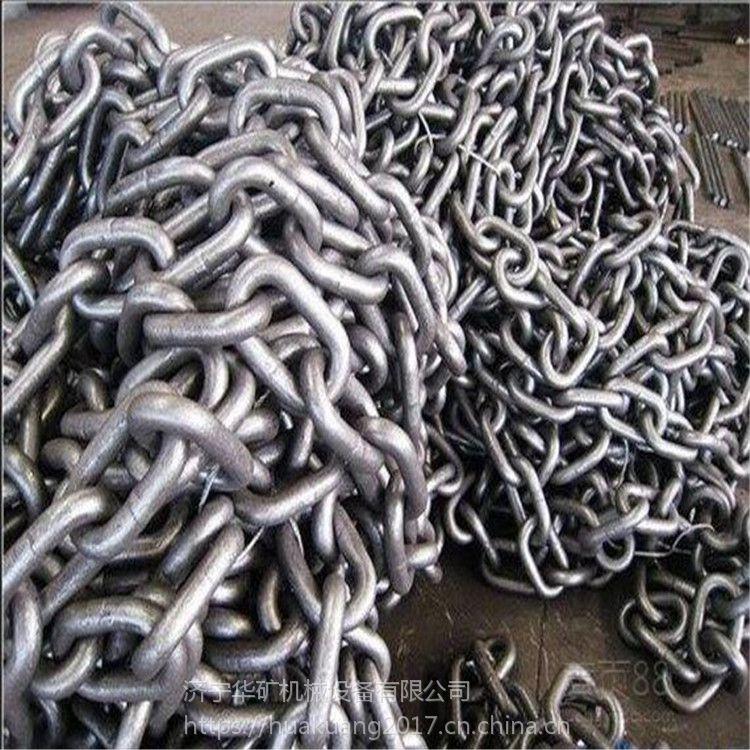 刮板机输送链 刮板机链条 刮板机配件链条厂家 刮板机链条批发