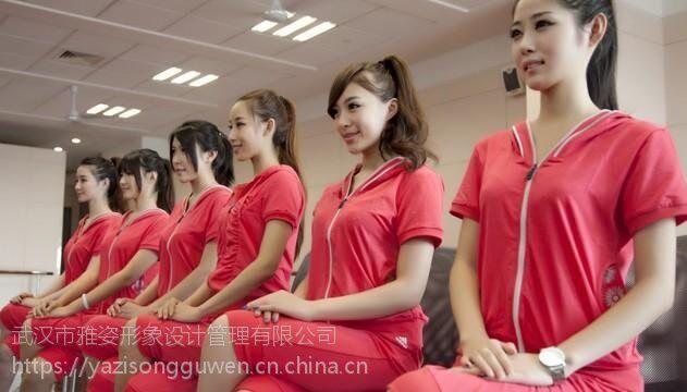 武汉优雅女子形体礼仪气质学堂短时间蜕变提升