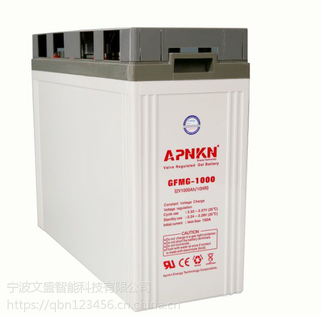 APNKN蓄电池FCG12-7品克12V7AH一级代理商报价 安防系统蓄电池