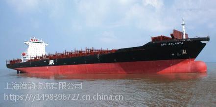 提供【东莞中山清远到北京海运集装箱】点到点上门提货加送货专线直航运输