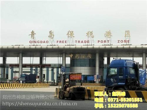 神速运输(在线咨询),郑州到山东,郑州到山东黄岛