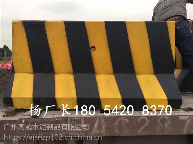 惠州水泥隔离墩、防撞水泥墩