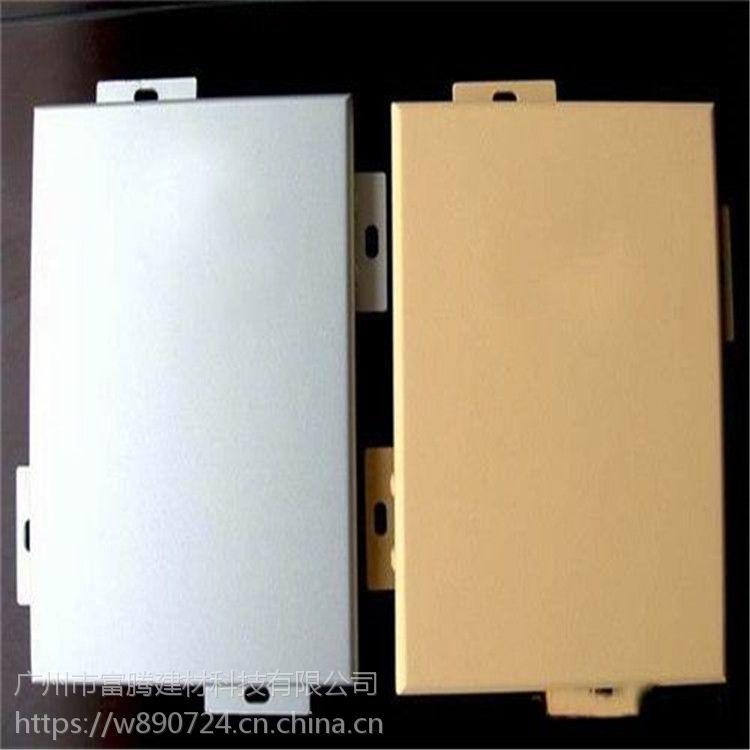 优质 铝单板幕墙 冲孔 喷涂氟碳