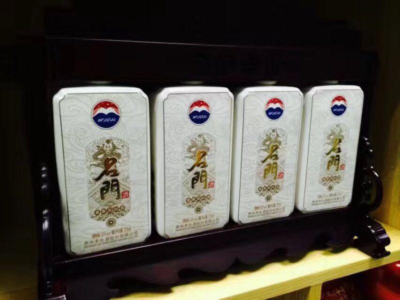 http://himg.china.cn/0/4_181_232212_800_601.jpg