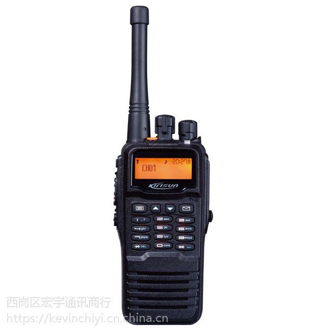 大连销售科立讯DP660对讲机整机