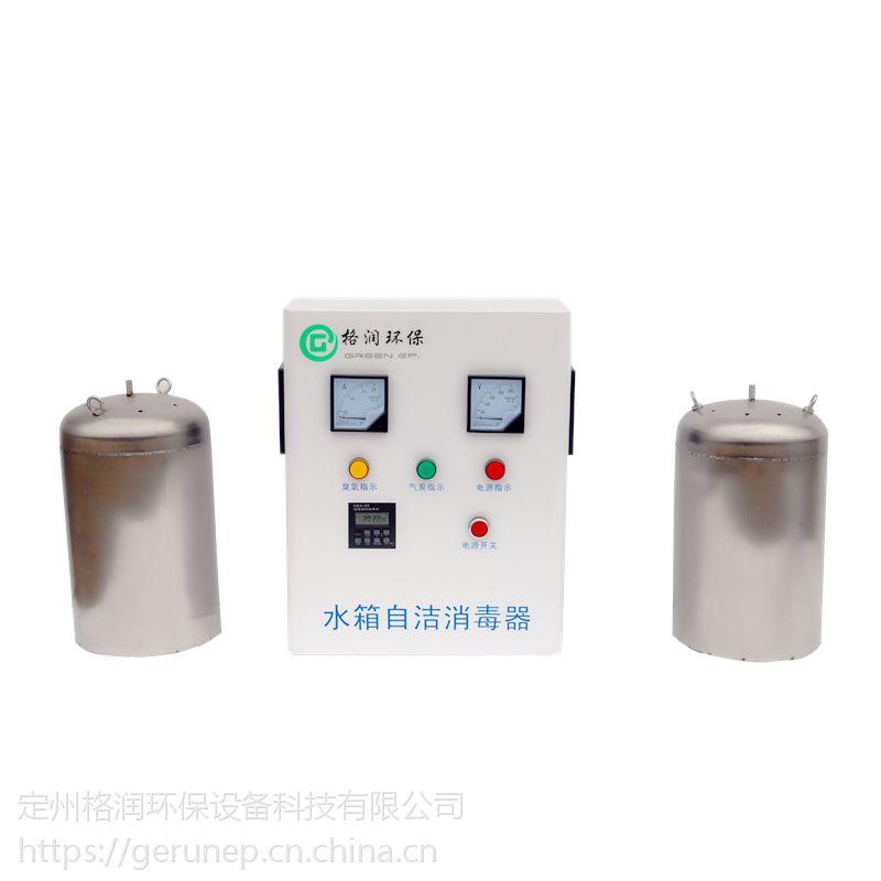WTS-2A/2B内置式水箱自洁消毒器灭菌仪厂家食品级304不锈钢曝气罐