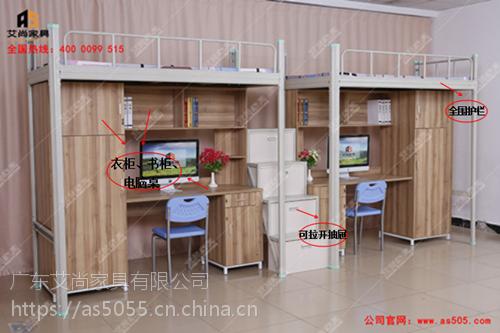 宿舍铁床 艾尚家具严格执行产品质量管理理念