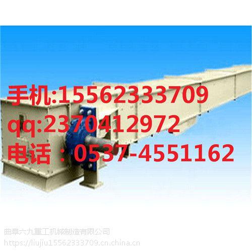 厂家定制单板链式铸钢刮板输送机 六九重工寿命长刮板上料机配件