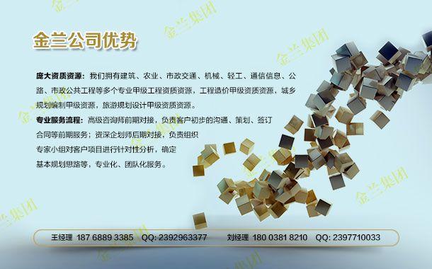http://himg.china.cn/0/4_181_236764_610_380.jpg