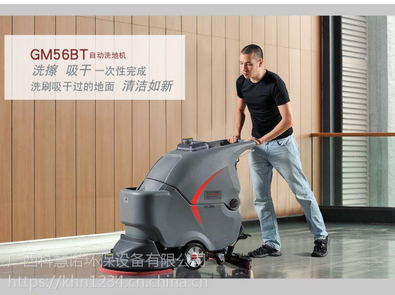 玉林电动洗地机供应厂家直销涂料工厂保洁使用