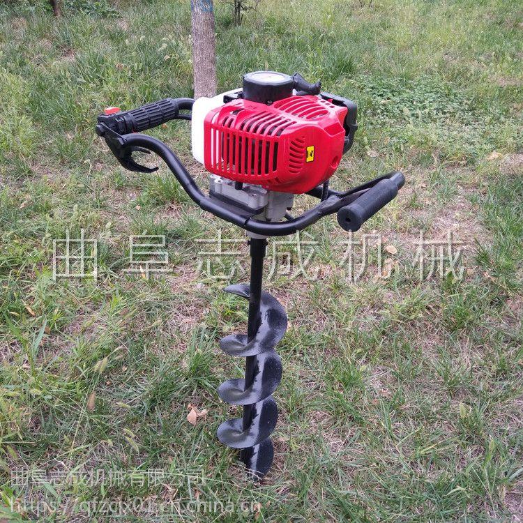 小型汽油手提式植树挖坑机农用大棚立柱打桩机电线杆钻眼机