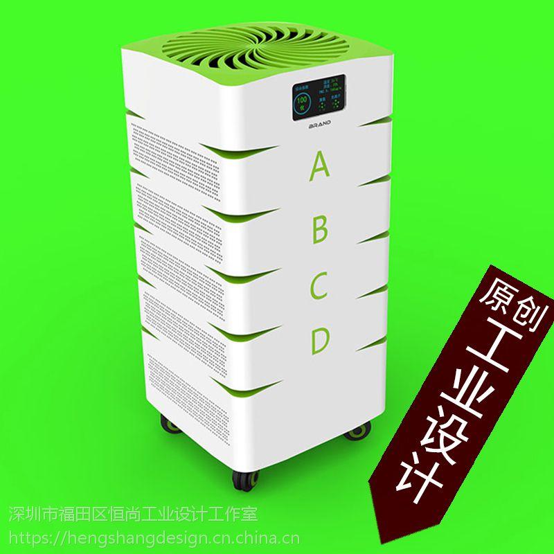 家电产品设计工业设计净化器电扇加湿器创意外观设计创新结构设计
