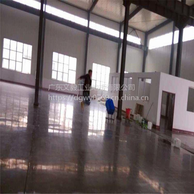 广州市黄埔区水泥地面翻新|地面起灰处理|黄埔水泥地硬化处理