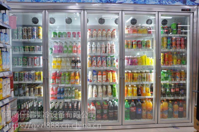 郑州便利店饮料冷藏柜柜|饮料柜|风幕柜|酒水冷藏柜