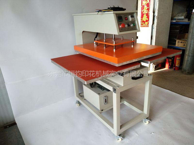 恒钧液压双工位烫钻机 服装液压双工位烫画机