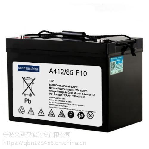 瑞安德国阳光蓄电池销售办事处A602/850太阳能胶体蓄电池