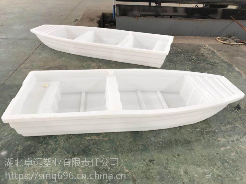 几百元武穴塑料船 厂家批发钓鱼船 牛筋船 双层船 打渔船 塑料渔船