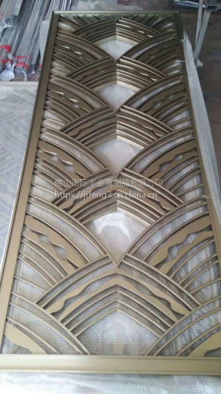 上海酒店不锈钢花格,上海不锈钢金属花格厂家订制