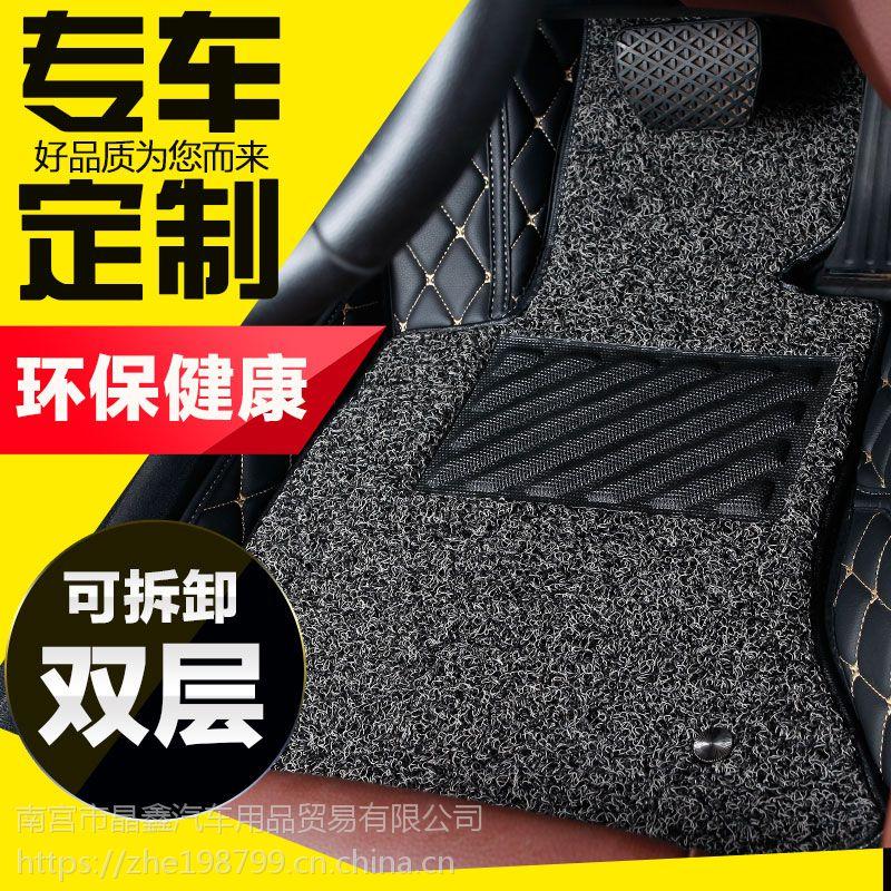 澳源 奥迪a4l脚垫 全包围专用2017/17款奥迪新A4L 改装丝圈大汽车脚垫