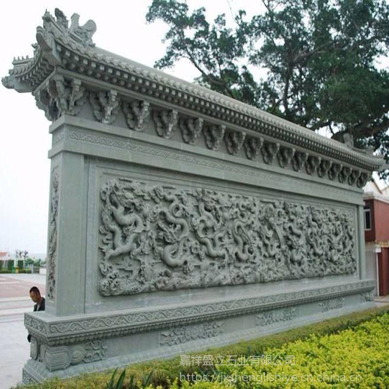 建筑广场九龙壁 定做寺庙石雕九龙壁 价低 直销
