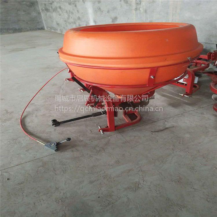 塑料桶撒肥机25马力以上四轮拖拉机带的大容量撒播机
